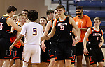 University of Jamestown (ND) vs LSU Shreveport NAIA MBB