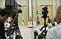 Shintaro Ishihara Comments on Buying Senkaku/Diaoyu islands on Tuesday