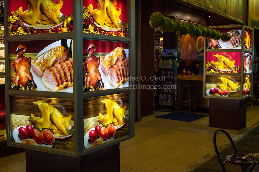 Photo Images of Restaurant Specialties,  Ipoh, Malaysia.