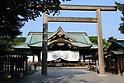 Japanese lawmakers pay homage at Yasukuni shrine