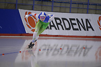 SPEEDSKATING: Calgary, The Olympic Oval, 08-02-2020, ISU World Cup Speed Skating, 1500m Ladies Division B, Yuna Onodera (JPN), ©foto Martin de Jong