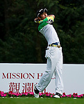 Yuki Osafune of Japan tees off during the 2011 Faldo Series Asia Grand Final on the Faldo Course at Mission Hills Golf Club in Shenzhen, China. Photo by Victor Fraile / Faldo Series