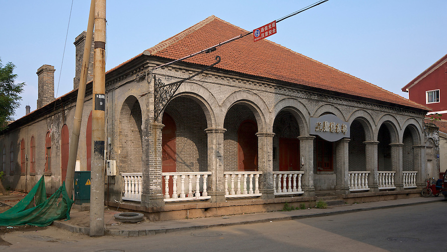 The Yantai (Chefoo) Office As It Looked In 2008.  Originally Built In 1920.