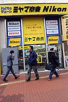 A Nikon shop in Tokyo, Japan..