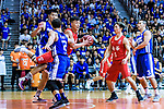 Hong Kong Basketball League 2018 match between SCAA v Eastern Long Lions on August 10, 2018 in Hong Kong, Hong Kong. Photo by Marcio Rodrigo Machado/Power Sport Images