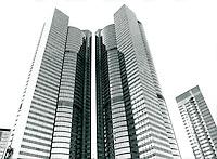 Hochhaus, Hongkong 1977