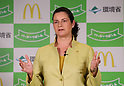 McDonald's Japan launches plastic toy recycling campaign with Japan's Environment Ministry