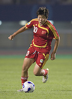 China forward (10) Ma Xiaoxu. The Peoples Republic of China (CHN) defeated Denmark (DEN) 3-2 during their FIFA Women's World Cup China 2007 opening round Group D match at Wuhan Sports Center Stadium in Wuhan, China on September 12, 2007.