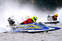 3-H  (Outboard Hydroplane)