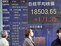 Japanese Stocks Hit New 15-year High