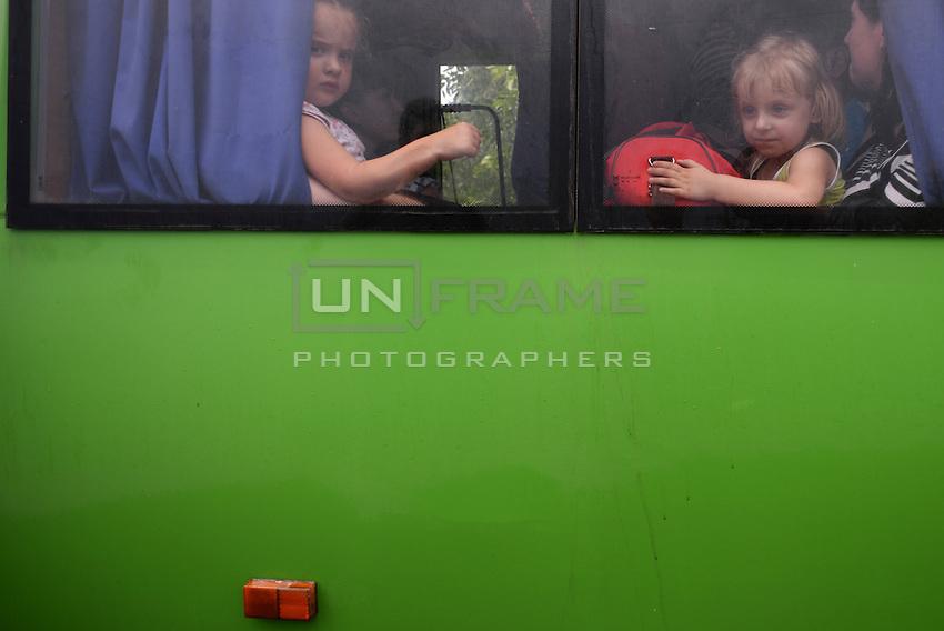 A family of Slavyansk's refugees