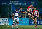 French Development Team vs Samurai International during the 2015 GFI HKFC Tens at the Hong Kong Football Club on 26 March 2015 in Hong Kong, China. Photo by <br /> Juan Manuel Serrano / Power Sport Images