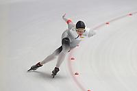 SPEEDSKATING: 07-12-2018, Tomaszów Mazowiecki (POL), ISU World Cup Arena Lodowa, 1000m Ladies Division B, Gabriele Hirschbichler (GER), ©photo Martin de Jong