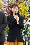 Satomi Ishihara participates in <br /> The Grand Start Ceremony for the Tokyo 2020 Olympic Torch Relay at Fukushima National Training Center J-Village on March 25, 2021, in Fukushima Prefecture, Japan.<br /> The Torch Relay will last 121 days and visit all of Japan's 47 prefectures. (Photo by Naoki Morita/AFLO SPORT)