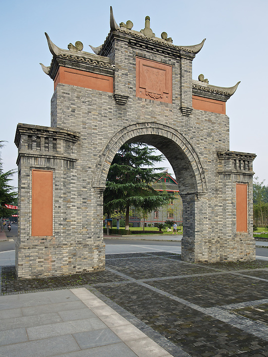 Entrance Gate To The Sichuan University, Chengdu.