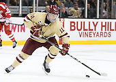 Pat Mullane (BC - 11) - The Boston College Eagles defeated the Boston University Terriers 3-2 (OT) to win the 2012 Beanpot championship on Monday, February 13, 2012, at TD Garden in Boston, Massachusetts.