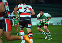 Liam Mitchell in action during the 2021 Bunnings Warehouse Cup rugby match between Manawatu Turbos and Counties Manukau Steelers at CET Stadium in Palmerston North, New Zealand on Friday, 6 August 2021 Photo: Dave Lintott / lintottphoto.co.nz