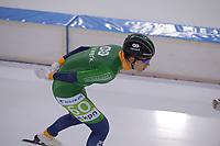 SCHAATSEN: HEERENVEEN: IJSSTADION THIALF: 10-11-2018, Marathonschaatsen, Olympisch Kampioen Seung-Hoon Lee, ©foto Martin de Jong