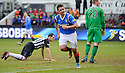RANGERS' DAVID HEALY CELEBRATES AFTER HE SCORES RANGERS' FIRST