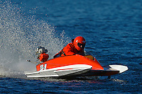 38-H     (Outboard Hydroplane)