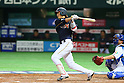 WBC: 2013 World Baseball Classic .1st Round Pool A - Japan 5-3 Brazil