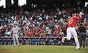 MLB: Texas Rangers vs Los Angeles Angels