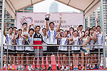 PCCW Solutions team are the Bowl Winners  of the Swire Touch Tournament on 03 September 2016 in King's Park Sports Ground, Hong Kong, China. Photo by Marcio Machado / Power Sport Images