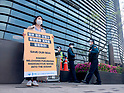 South Korea Protests Release of Fukushima Water into Ocean