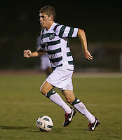 The number 5 ranked Charlotte 49ers play the University of South Carolina Gamecocks at Transamerica field in Charlotte.  Charlotte won 3-2 in the second overtime.  Donnie Smith (9)