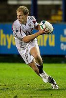Photo: Richard Lane/Richard Lane Photography. England U20 v South Africa U20. Semi Final. 18/06/2008. England's Joe Simpson attacks.