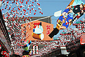 Japan gets ready for Year of the Rooster