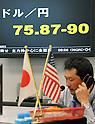Tokyo Foreign Exchange Market