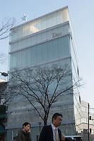 French luxury brand Dior shop in Omotesando, Tokyo, Japan