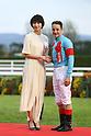 Horse Racing: Shuka Sho at Kyoto Racecourse