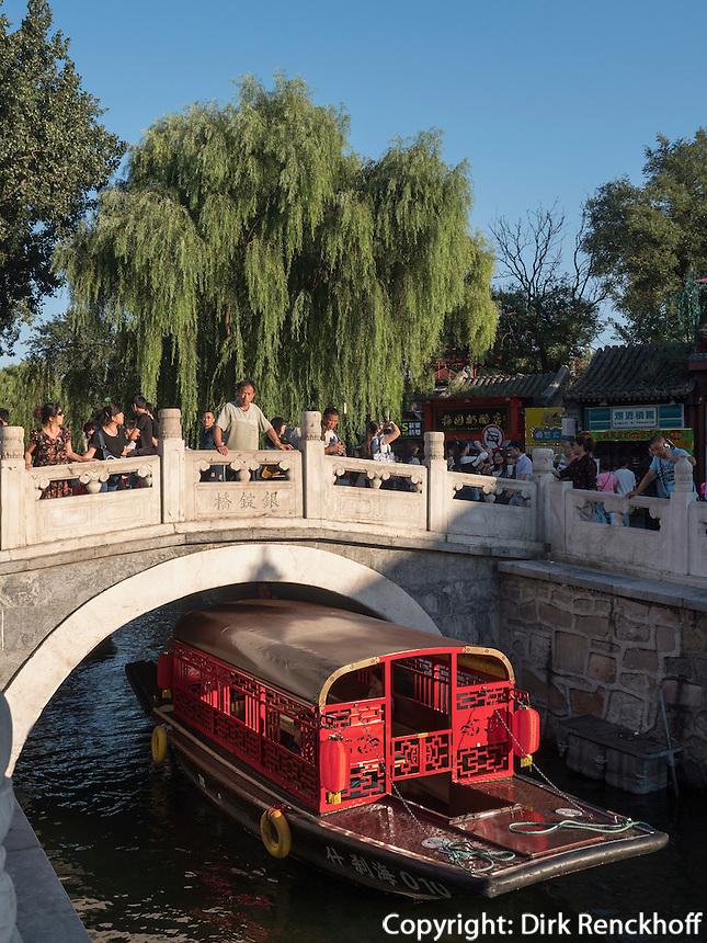 Silberbarren-Brücke zwischen den hinteren Seen, Peking, China, Asien<br /> silver ingot bridge betweeen the rear lakes , Beijing, China, Asia