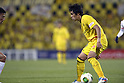 2013 J1 - Kashiwa Reysol 0-4 Omiya Ardija