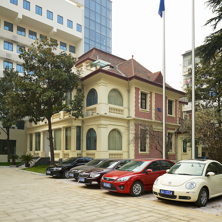 German Consulate (Unconfirmed), Nanjing (Nanking).