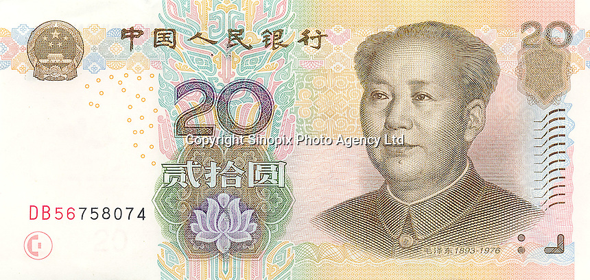 Twenty RMB banknotes..