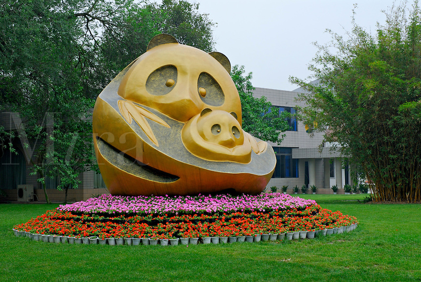 Entrance to the Chengdu Research Base of Giant Panda Breeding, Chengdu, Sichuan, China.