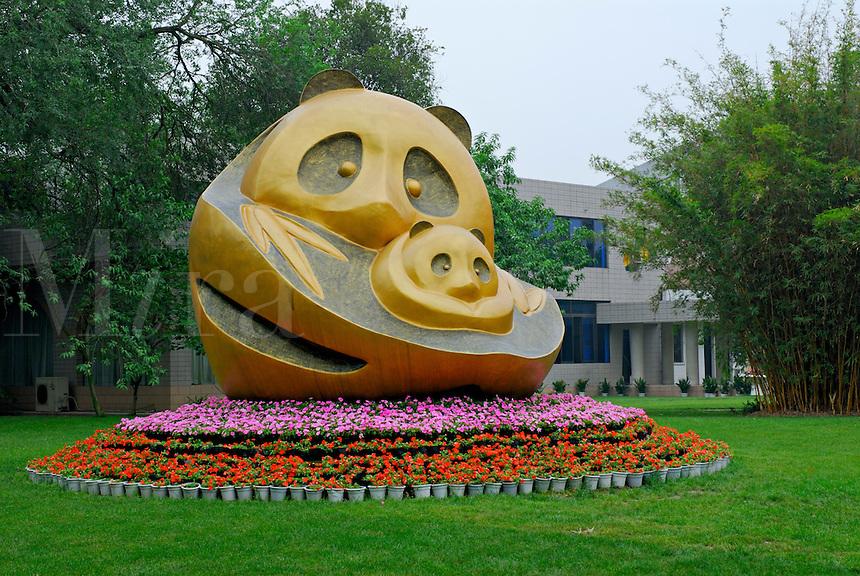 Entrance to the Chengdu Research Base of Giant Panda Breeding, Chengdu, Sichuan, China.