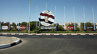 The face of Egyptian President, Hosni Mubarak, greets visitors on the road leading to the entry to the Mubarak Stadium before the FIFA Under 20 World Cup Group C Match between the United States and Germany at the  on September 26, 2009 in Suez, Egypt. The US lost to Germany 3-0.