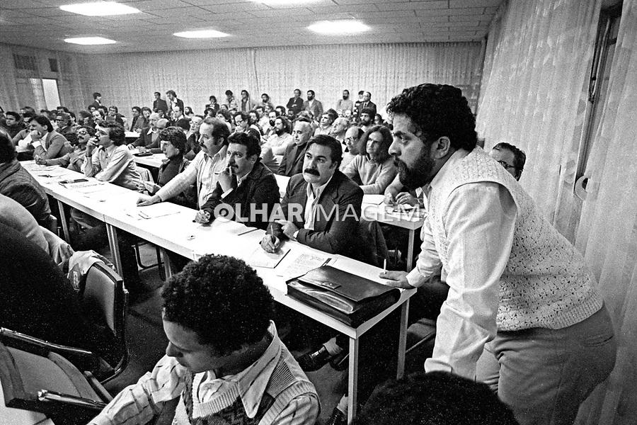Luis Inacio Lula da Silva. Encontro de Oposiçoes ou Encontro de Sao bernardo. Sao Bernardo do Campo. Sao Paulo. 1979. Foto de Juca Martins.