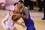 Liga ACB-ENDESA 2020/2021. Game: 26.<br /> FC Barcelona vs Casademont Zaragoza: 107-88.<br /> Rodrigo San Miguel vs Adam Hanga.