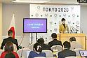 Koike to visit Tsukiji fish market on January 12