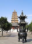 Giant Wild Goose Pagoda - Buddhist pagoda in Xian, China. c 652 AD