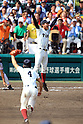 The 96th National High School Baseball Championship Tournament - Mie 3-4 Osaka Toin