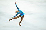 TAIPEI, TAIWAN - JANUARY 23:  Brooklee Han of Australia performs her routine at the Ladies Short Program event during the Four Continents Figure Skating Championships on January 23, 2014 in Taipei, Taiwan.  Photo by Victor Fraile / Power Sport Images *** Local Caption *** Brooklee Han