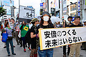 Demo Against Security Constitution Change in Tokyo