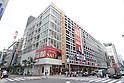 Matsuzakaya Ginza department store closing sale