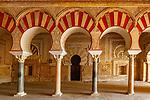 Spanien, Andalusien, bei Córdoba, Madinat al-Zahra: archaeologische Ausgrabungsstaette, Abd al-Rahman III Saal | Spain, Andalusia, near Córdoba, Madinat al-Zahra: archeological excavation, Abd al-Rahman III hall
